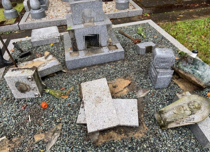 豊岡市 G家墓地